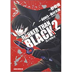 DARKER THAN BLACK ��2���\���̌_��� (�������R�~�b�N�XDX)