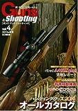 Guns & Shooting vol.4 (ホビージャパンMOOK 527)