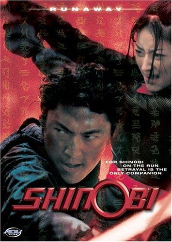 Shinobi 2: Runaway [DVD] [Import]
