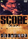 SCORE[������] [DVD]