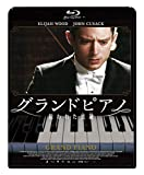 グランドピアノ ~狙われた黒鍵~[Blu-ray/ブルーレイ]