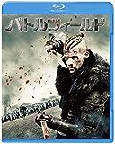 バトルフィールド[Blu-ray/ブルーレイ]