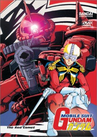 Mobile Suit Gundam 2: Red Comet [DVD] [Region 1] [US Import] [NTSC]