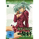 Ikki Tousen - Great Guardians Vol. 1