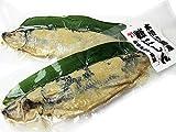 本漬け熟成糠にしん 1尾×2袋 (辛口ぬか鰊)江戸時代の製法を再現した本格派の糖漬けニシン