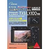 ETSUMI 液晶保護フィルム プロ用ガードフィルムAR Panasonic LUMIX TX1/LX100専用 E-7219