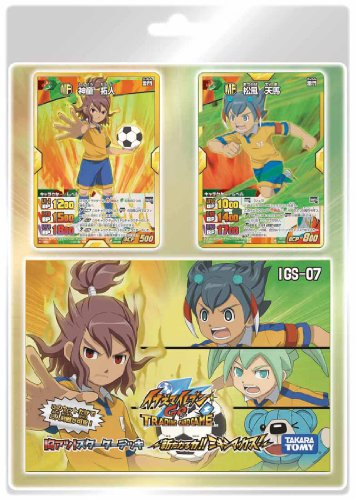 a-power-inazuma-eleven-go-igs-07-breast-hot-starter-deck-new-is-in-max-japan-import
