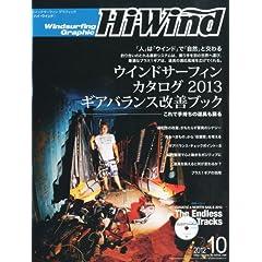 Hi-Wind (�n�C�E�B���h) 2012�N 10���� [�G��]