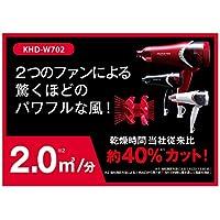 KOIZUMI(コイズミ) MONSTER(モンスター) ダブルファン ドライヤー ブラック 【乾燥時間40%オフ 大風量 マイナスイオン 海外対応(100-110V)】 KHD-W702/K
