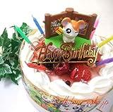 誕生日ケーキ★とっとこハム太郎・キャラデコ・生クリーム苺デコレーションケーキ5号スライス苺2段サンド(バースデーオーナメント・キャンドル6本付き)
