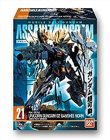 機動戦士ガンダム ASSAULT KINGDOM06 10個入 BOX (食玩・ガム)