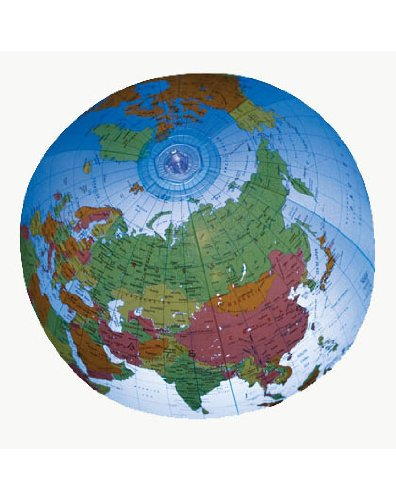 Replogle Globes Illumiworld 6/1 Globe, Light Blue Ocean, 12-Inch Diameter (Replogle)