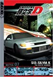 echange, troc Initial D Battle 7: The End of Summer [Import USA Zone 1]