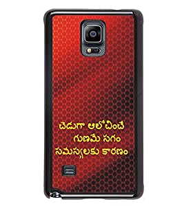 Telugu Script Quote Honey Bee Hive Back Case Cover for SAMSUNG GALAXY NOTE4