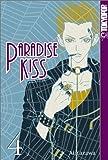 Paradise Kiss, Book 4 (1591821088) by Ai Yazawa