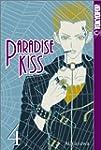 Paradise Kiss V4