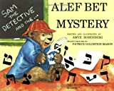 Sam the Detective and the Alef Bet Mystery