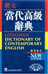 English-Chinese, Longman Dictionary o...