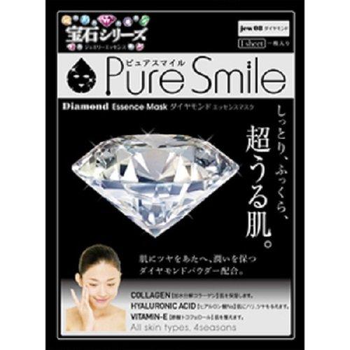 ピュアスマイル 宝石シリーズエッセンスマスク ダイアモンド 30枚セット