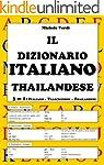 Il dizionario Italiano Thailandese (I...
