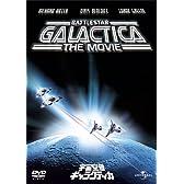 宇宙空母ギャラクティカ(劇場版1978年) [DVD]