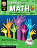 img - for Common Core Math Grade 4: Activities That Captivate, Motivate & Reinforce book / textbook / text book
