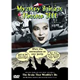 The Brain That Wouldn't Die (Mystery Science Theater 3000)by Joel Hodgson