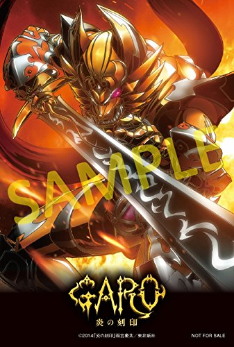 【Amazon.co.jp限定】牙狼(GARO)-炎の刻印- Vol.1(ステッカーシール絵葉書大付) [DVD]