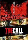 ザ・コール 緊急通報指令室 [Blu-ray]