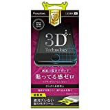 Simplism iPhone7 Plus フィルム 反射防止フレームフィルム ブラック  TR-PFIP165-FMAGBK