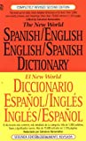 Book - The New World Spanish/English, English/Spanish Dictionary (El New World Diccionario espa�ol/ingl�s, ingl�s/espa�ol) (Spanish and English Edition)