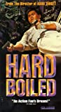 echange, troc Hard Boiled [VHS] [Import USA]