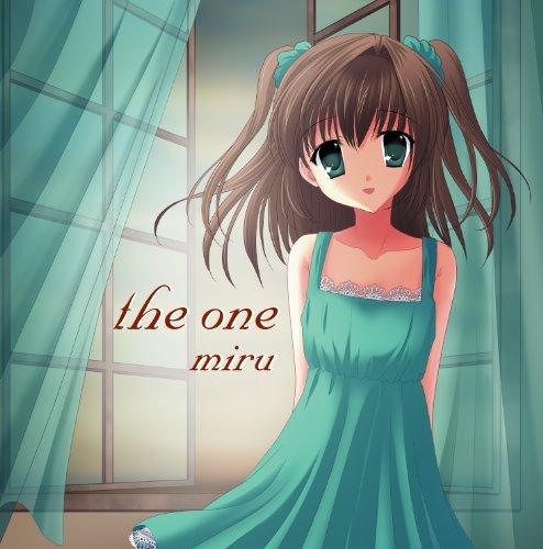miru 「the one」