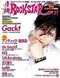 ROCK STAR (ロックスター) 2009年 04月号 [雑誌]