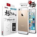 【 極み。シリーズ -KIWAMI- 】 iPhone SE ケース / iPhone5s ケース OVER's iPhoneを美しく魅せる 極薄0.7mm TPU クリア カバー ( iPhoneSEケース *1 & 液晶保護フィルム*1 & ミニクロス*1 ) 4点セット 365日保証付き