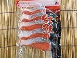 甘塩 紅鮭切り身 5切