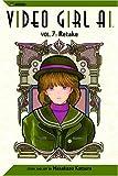 Video Girl Ai, Vol. 7: Retake (Video Girl Ai (Graphic Nov...