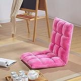 e-joy(TM)Floor Chair Sofa Home Essential / lovers Folding Sofa a Lazy Man Sofa /Normal Version