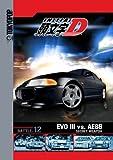Initial D Battle 12: Secret Weapon (Sub) [DVD] [Region 1] [US Import] [NTSC]