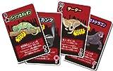 珍獣ハンターイモトの動物図鑑 イモトの珍獣ワールドカードゲーム