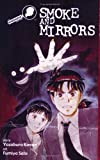 img - for Kindaichi Case Files, The Smoke and Mirrors book / textbook / text book