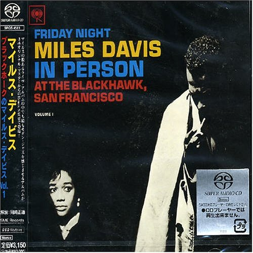 Miles Davis - In Person, Friday Night at the - Zortam Music