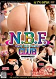 N.B.F.CLUB Nasty Butt Fuckers 愛乃彩音 他 /アロマ企画 [DVD]