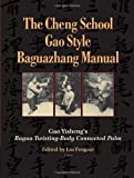 img - for The Cheng School Gao Style Baguazhang Manual: Gao Yisheng's Bagua Twisting-Body Connected Palm book / textbook / text book