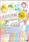 ������w�@SUN! -�܂Ƃ�- [DVD] �摜
