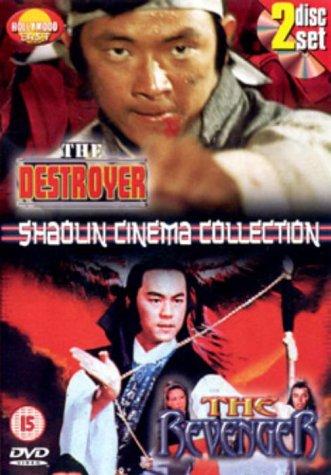 Shaolin Cinema Collection 3 (2 Disc) [DVD]