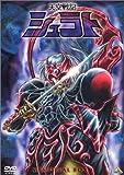天空戦記シュラト メモリアルボックス2 [DVD]