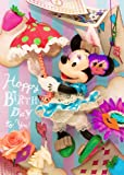 Disney Amazing 3D Lenticular Postcard Greeting cards - Happy Birthday Fashion Minnie Collection Greeting Card-
