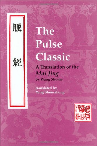 The Pulse Classic: A Translation of the Mai Jing
