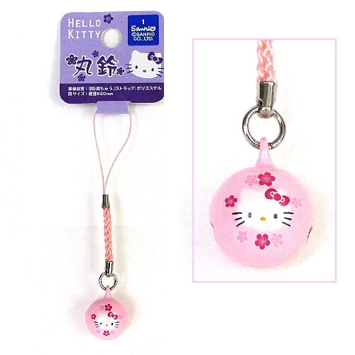 Sanrio Hello Kitty Pink Bell Cell Phone Charm